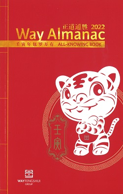 WAY ALMANAC