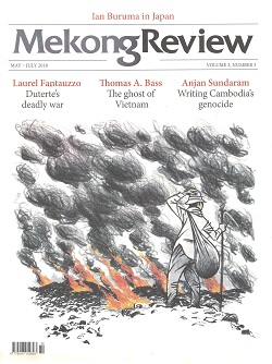 MEKONG REVIEW Magazine