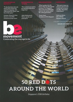 BE MOVEMENT Magazine