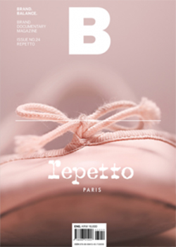 MAGAZINE B (REPETTO)