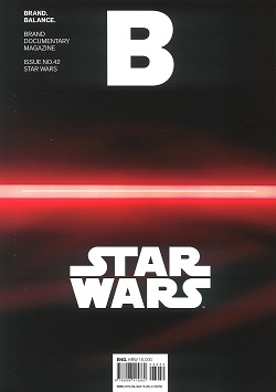 MAGAZINE B (STAR WARS)