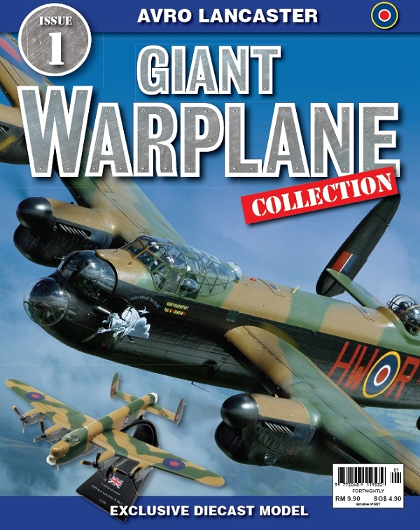 GIANT WARPLANE COLLECTION Magazine