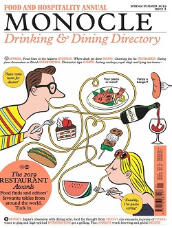MONOCLE DRINKING & DINING