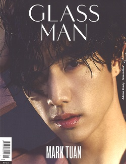 GLASS MAN Magazine