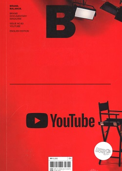 MAGAZINE B (YOUTUBE)