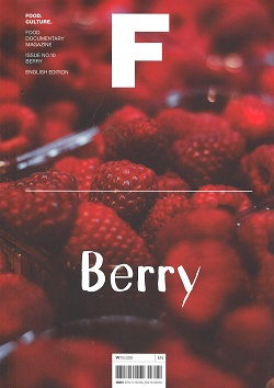 MAGAZINE F (BERRY)