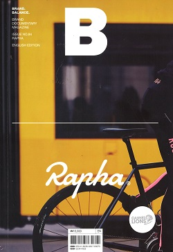 MAGAZINE B (RAPHA)
