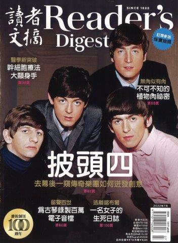 READER'S DIGEST ASIA CHINESE