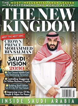 AMERICAN MEDIA SPECIAL 3 - THE NEW KINGDOM