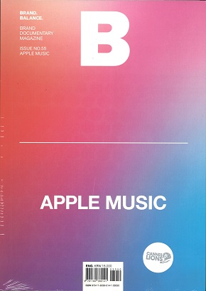 MAGAZINE B (APPLE MUSIC) Magazine