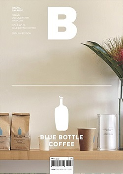 MAGAZINE B (BLUE BOTTLE COFFEE)