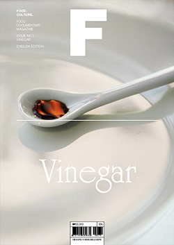MAGAZINE F (VINEGAR) Magazine