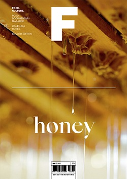 MAGAZINE F (HONEY)