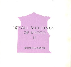 SMALL BUILDINGS OF KYOTO Magazine