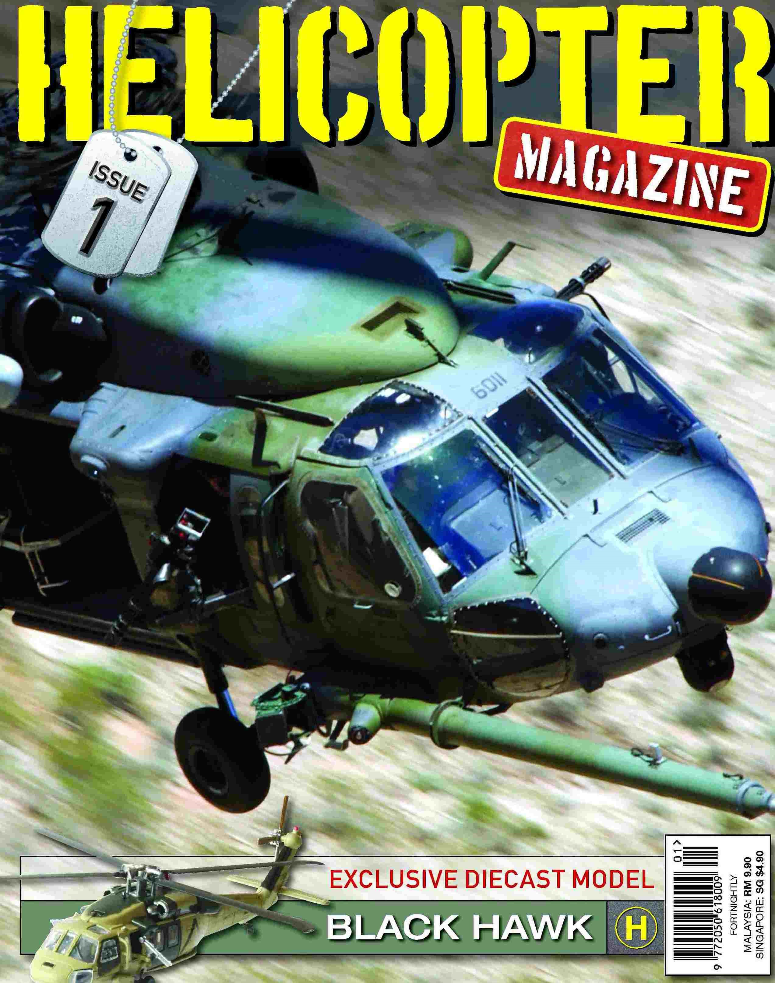 HELICOPTER COLLECTION  Magazine