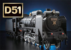 MODELSPACE - D51 STEAM LOCOMOTIVE Magazine